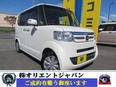 N BOXG・Lパッケージ・ナビ・フルセグ・Bカメ・ETC・ドラレコ付