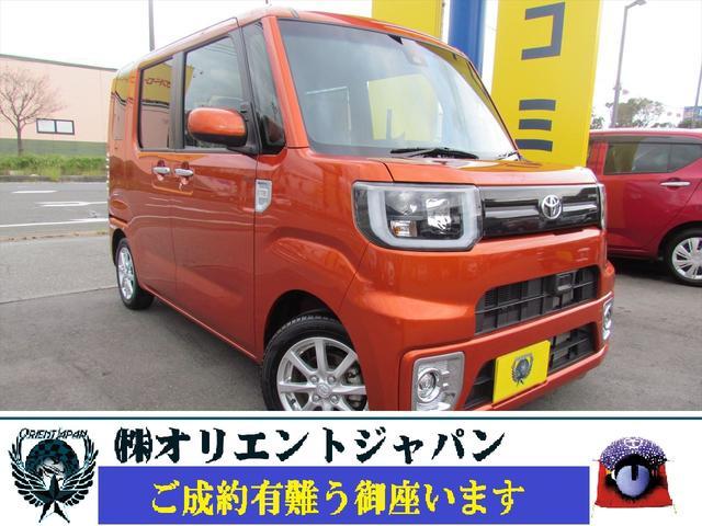 ピクシスメガ(トヨタ)L SAII 中古車画像