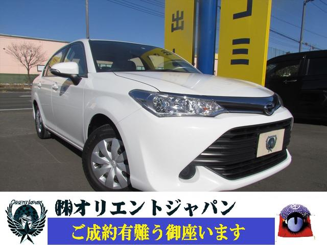トヨタ 1.3X・ナビ・ワンセグ・ETC・カーテンエアバッグ