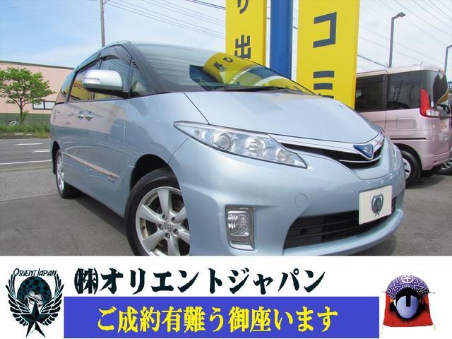 トヨタ X・ナビ・フルセグ・両側電動スライド・クルコン・ETC