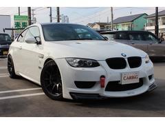 BMWM3クーペ コンプリートED