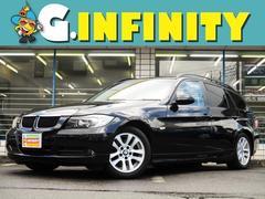 BMW320iツーリング ハイラインパッケージ 外ナビ 革電シ−ト