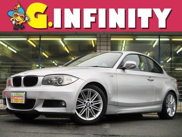 BMW 1シリーズ 120i Mスポーツパッケージ 保証書&取説完備♪修復歴無♪記録簿♪M専用エアロ+17AW+ハ-フレザ-♪外ナビ♪バックカメラ♪ワンセグ♪電動シート♪HID♪フォグ♪ETC♪キーレス♪革ステア♪MTモード♪Tチェーン♪全国陸送OK♪