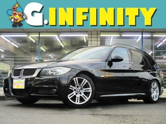 BMW 320iツーリング Mスポーツパッケージ 保証書完備/修復歴無/記録簿/1オーナー/M専用F・Rエアロバンパー&17AW/HID/Fフォグ/純正オーディオ/電動シート/ETC/キーレス/革巻ステア/MTモード/PVガラス/Tチェーン