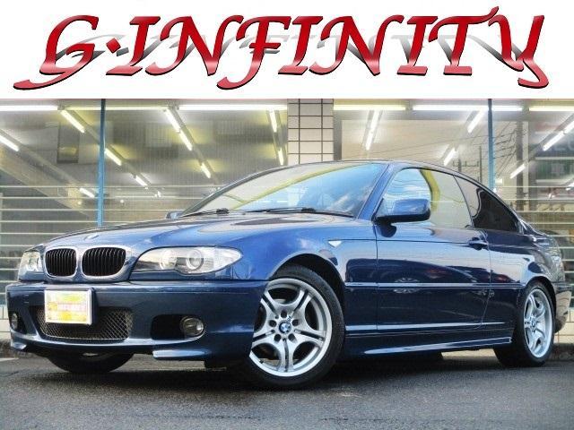 BMW 318Ci Mスポーツパッケージ 保証書&取説完備/修復歴無/記録簿/後期型/走行・6.1万km/サンルーフ/M専用フルエアロ&17AW/ローダウン/社外オーディオ/HID/Fフォグ/革ステア/MTモード/PVガラス/Tチェーン