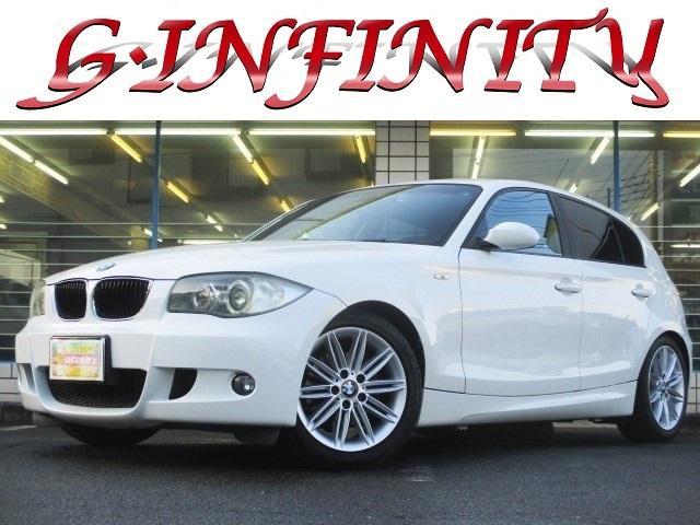 BMW 120i Mスポーツパッケージ 保証書&取説完備/修復歴無/記録簿/後期/M専用エアロ&17AW&ローダウン/ハーフレザー&電動シート/バックカメラ/純オーディオ/HID/Fフォグ/ETC/革ステ/MTモード/PVガラス/Tチェーン