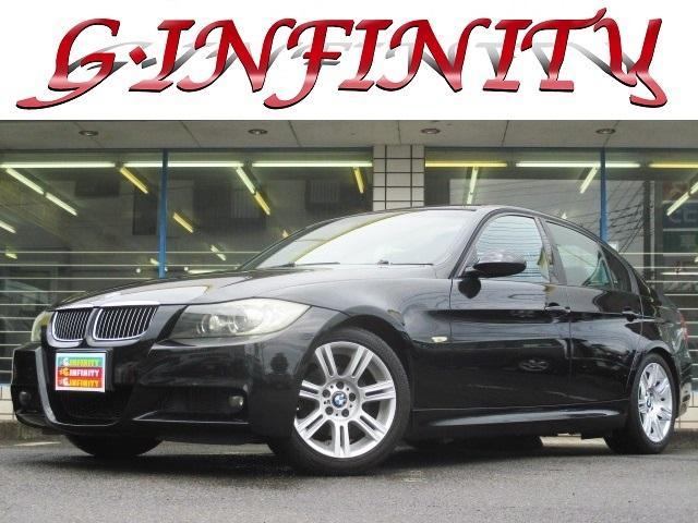 BMW 3シリーズ 320i Mスポーツパッケージ 保証書&取説完備/修復歴無/記録簿/走・6.0万km/M専用エアロ&17AW&ローダウン/社外ナビ/フルセグ/電動シート/HID/フォグ/純オーディオ/ETC/キーレス/革ステ/MTモード/Tチェーン