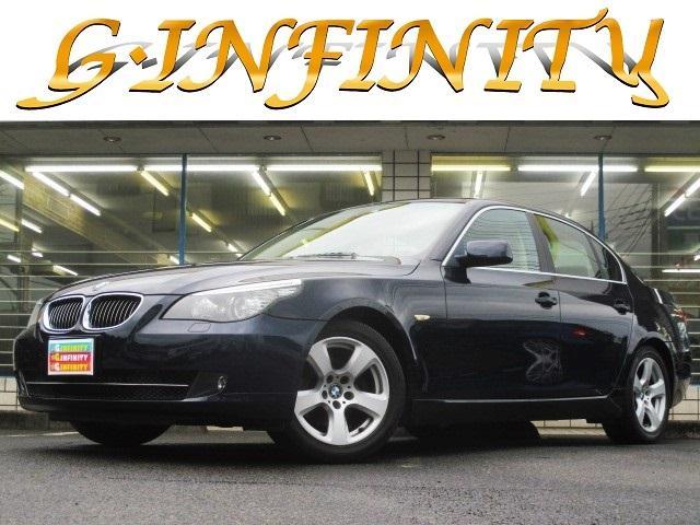 BMW 525iハイラインパッケージ 修復歴無/後期型/走・2.8万km/検・R4・8/純正HDDナビ/純正オーディオ/本革電動シート&ヒーター/純正17AW/HID/フォグ/スマートキー/ETC/革ステ/クルコン/MTモード/Tチェーン