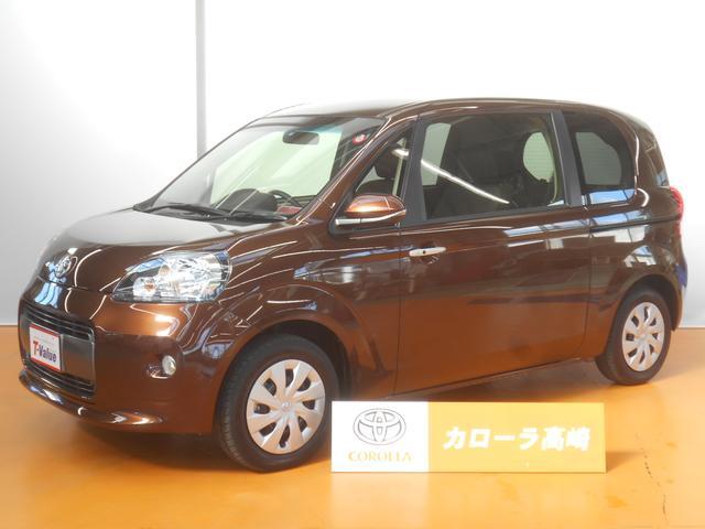 トヨタ サイドアクセス車 脱着シート(電動式)