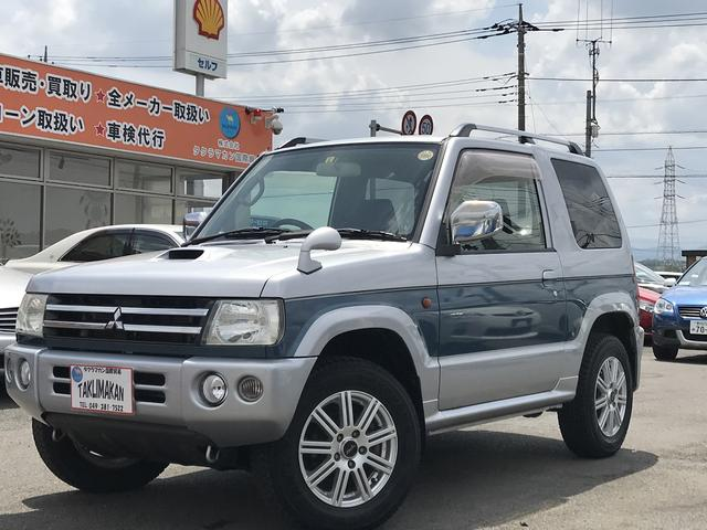 三菱 リミテッドエディションVR 4WD ターボ フォグランプ