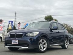 BMW X1sDrive 18i 本革パワーシート ナビ TV ETC