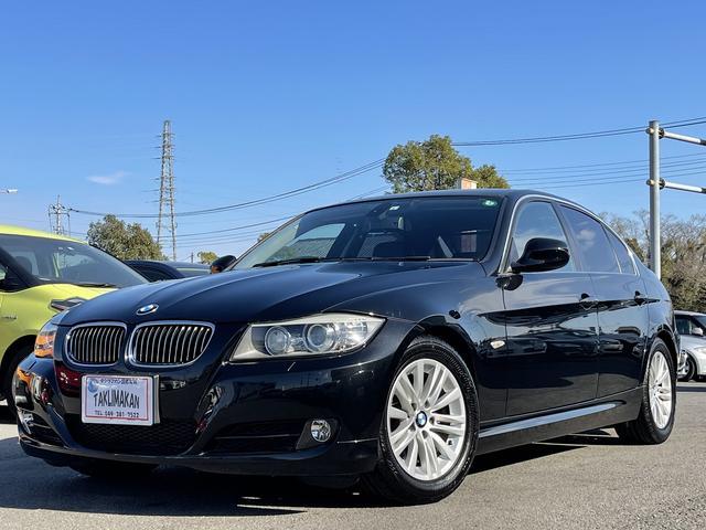 BMW 3シリーズ 325i ハイラインパッケージ 社外ナビ 地TV Bカメラ 皮パワーシート シートヒータ ETC
