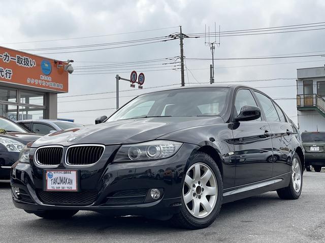 BMW 3シリーズ 320i 純正ナビ パワーシート オートライト ETC バイキセノン 記録簿 ABS スマキー 盗難防止システム