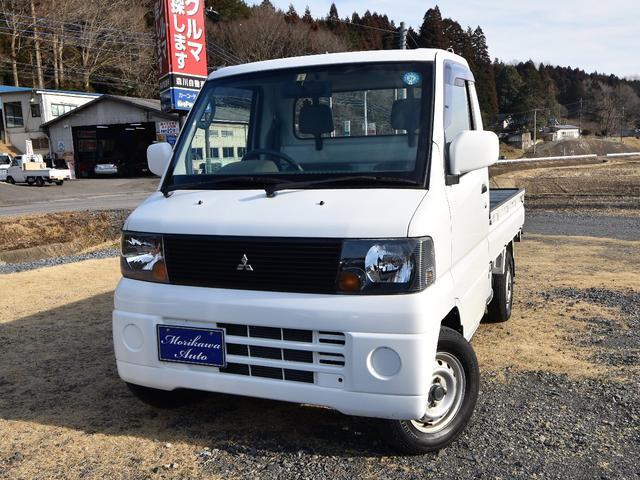 三菱 VX-SE 4WD 3速オートマ・エアコン・パワステ