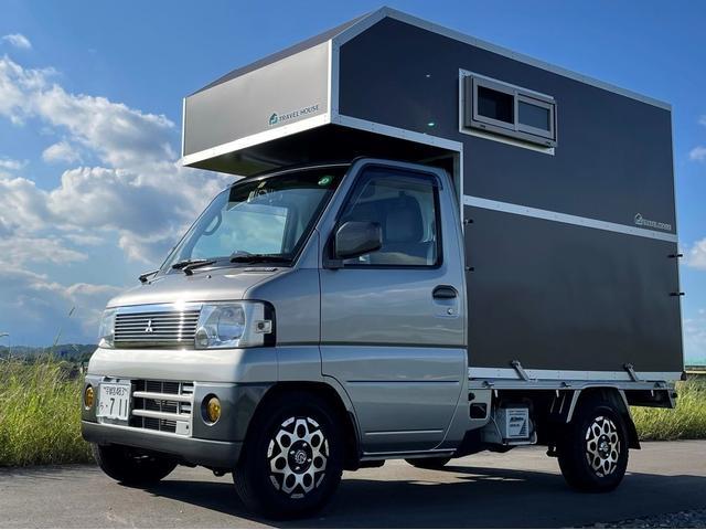 三菱 ミニキャブトラック VX-SE エクシードP キャンピングシェルメーカー トラベルハウス2020年製 4WD 5MT エアコン パワステ
