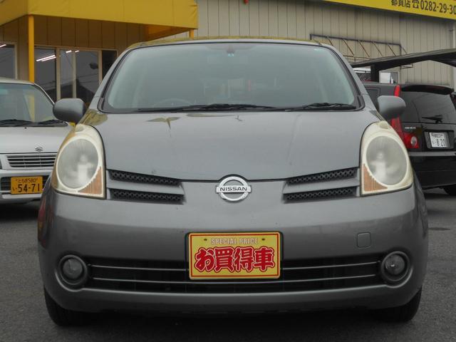日産 15E ワンオーナー HID オートライト CD ABS
