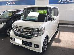 N BOXカスタムG・Lパッケージ 軽自動車 CVT 保証付 エアコン