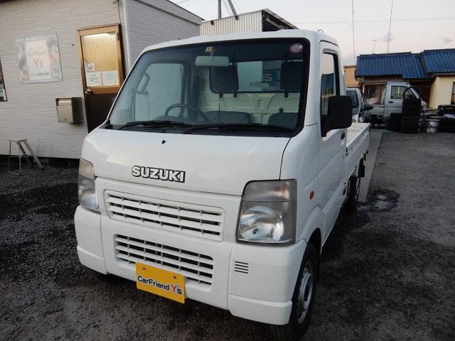 「スズキ」「キャリイトラック」「トラック」「茨城県」の中古車