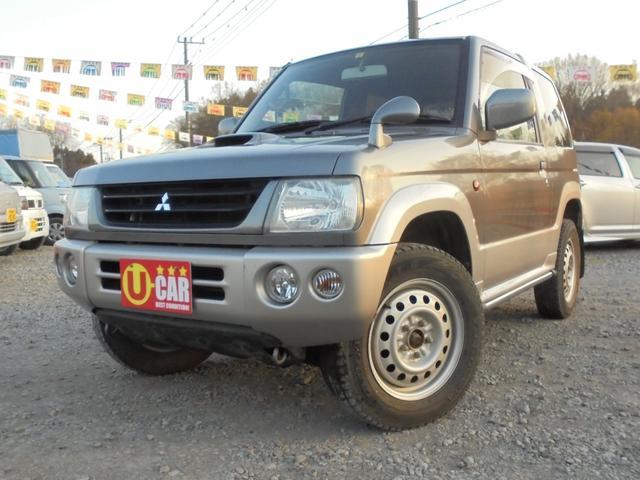 三菱 V ターボ 4WD