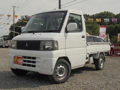 ミニキャブトラック4WD マニュアル車