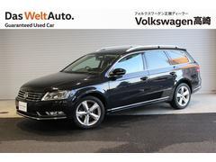 VW パサートヴァリアントTSIハイライン ブルーモーションテクノロジー