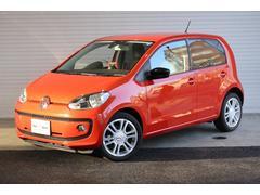 VW アップ!オレンジ アップ!