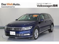 VW パサートヴァリアントTDIハイライン 認定中古車 一年間走行無制限保証
