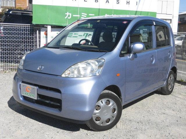 ホンダ ファインスペシャル ユーザー買取車両 ワンオーナー シートアレンジ CD再生