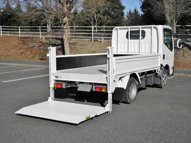 日産 1.2tパワーゲート 600kg 4WD