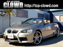BMW335iカブリオレ ENERGY EVO93.1 カーボン