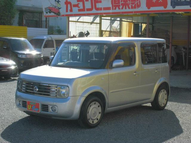 日産 SX 70th-II