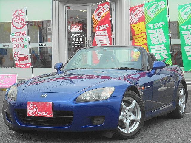 「ホンダ」「S2000」「オープンカー」「埼玉県」の中古車