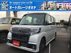 タントカスタムX トップエディションリミテッドSAIII 純正ナビ