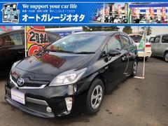 プリウスPHV S(トヨタ)