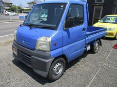 ミニキャブトラックTL  4WD 5速マニュアル パワステ 保証付き