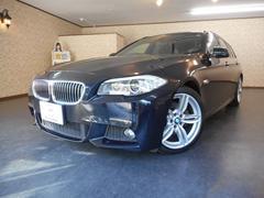 BMW523iツーリング Mスポーツパッケージ OP19インチAW