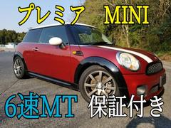 MINI50 メイフェア 6速M/T スタディ車高調 追加メーター レカロセミバケットシート2脚 スーパースプリントスポーツマフラー