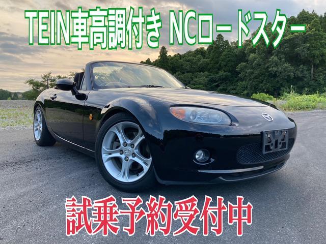 マツダ RS TEIN車高調 タナベマフラー ETC