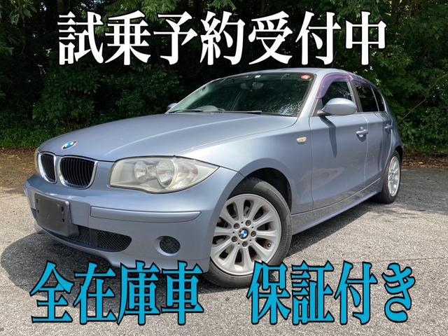 BMW 116i ETC バックカメラ カロッツェリアナビ