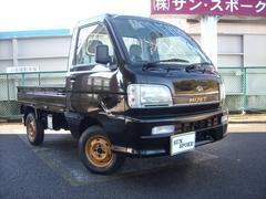 ハイゼットトラックトラック660スペシャル 3方開 4WD エアコン