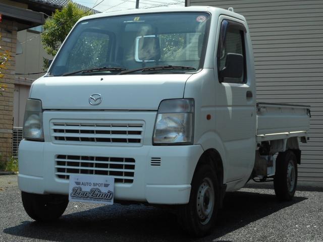 マツダ ダンプ車 4WD