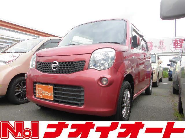 日産 S 純正ナビ/ETC車載器/CDプレイヤー