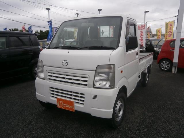 マツダ KCスペシャル 4WD