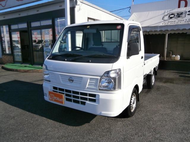 日産 NT100クリッパートラック DX 2WD 5速MT 荷台マット