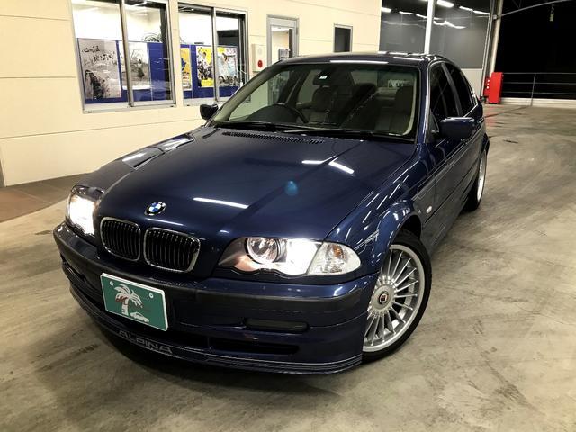 BMWアルピナ 3.3リムジン