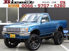 ハイラックスピックアップシングルキャブSR 4WD リフトUP MKW20インチAW