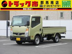 アトラストラック4WD・1.4t積・低床・左電動ミラー・キーレス・イモビ