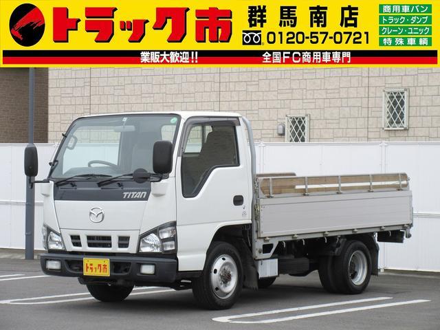マツダ 4WD・1.25t積・アルミブロック・車両総重量3425kg