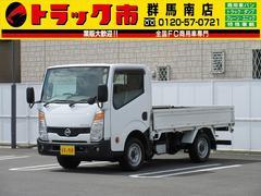 アトラストラック4WD・1.4t積・全低床・左電動ミラー・キーレス・イモビ