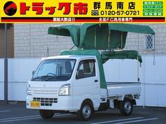 キャリイトラック4WD・幌ウイング・ETC